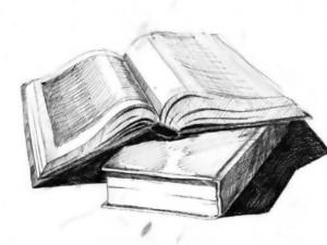 Веды и письменность