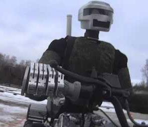 На космической станции появится робот