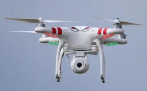 Первая система безопасности для аэродронов